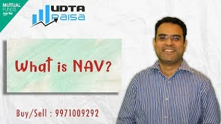 What is NAV ? Net Asset Value of Mutual Fund | Calculate return by Mutual Fund NAV