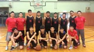 明愛聖若瑟籃球隊 CSJ BASKETBALL