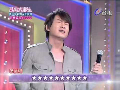 百萬大歌星 2012-07-14 pt.6/7 康康 李婭莎 王識賢