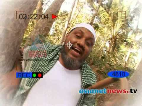 Reserve Bank to withdraw all pre-2005 currency notes :Munshi, 26th January 2014, മുന്ഷി