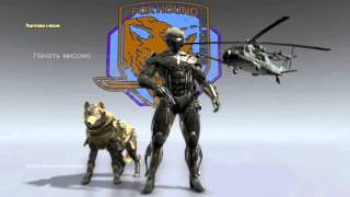 Metal Gear Solid 5 The Phantom Pain How to get Raiden Suit Как получить костюм Райдена