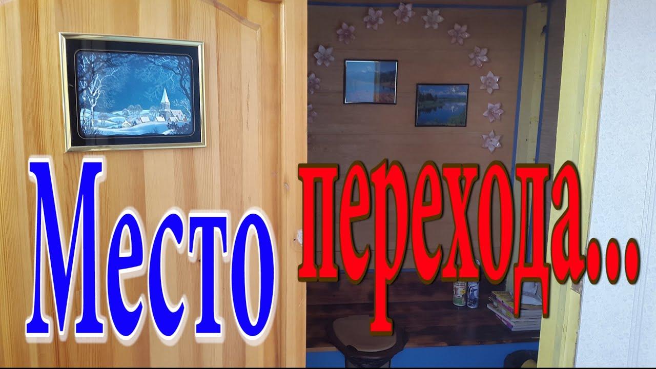 Конструктор ЛЕСОВИЧОК Разборный домик №3 - YouTube