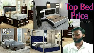 Modern double bed Price | Double bed price | Bed price | storage bed price