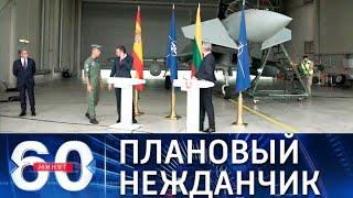 Полет российских бомбардировщиков напугал натовцев в Литве. 60 минут по горячим следам от 08.07.21