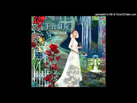 Joanna Wang - Pure Imagination