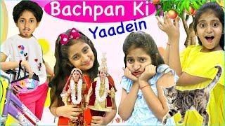 BACHPAN ki YAADEIN - Childhood Memories... |#Fun #Sketch #Childrensdayspecial #Kids #MyMissAnand