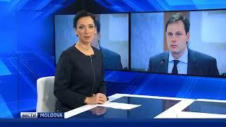 Эфир от 18.09.2017 // 19-45 Ru