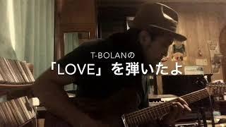 沖縄県出身ギタリスト。県内外で活動。 T-BOLANを弾き続けて25年。 1番...