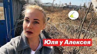 Юлия Навальная встретилась с мужем. Обыски у DOXA. Суд и последнее слово Любови Соболь