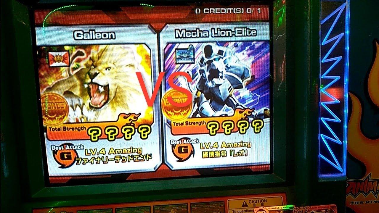 Galleon Vs Mecha Lion-Elite Duel By One Animal Kaiser Evo ...