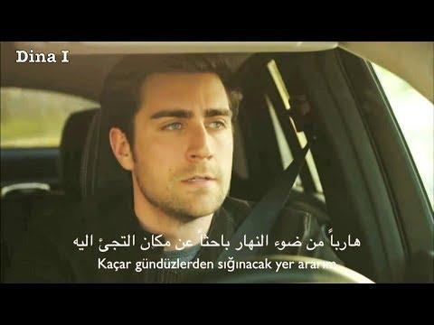 Yagiz ve Hazan ياغيز و هازان II Buray - Ay parçası جزء من القمر