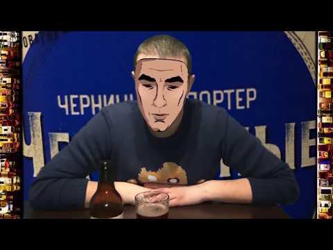 #Распаковщик / Черничное Пиво / Вкусное Российское ПИВО / Российский Портер /Распаковка