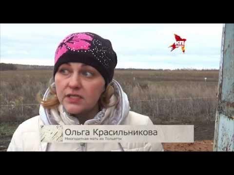 Ольга Красильникова, активист, многодетная мать, о трудностях со строительством на выделенных участках