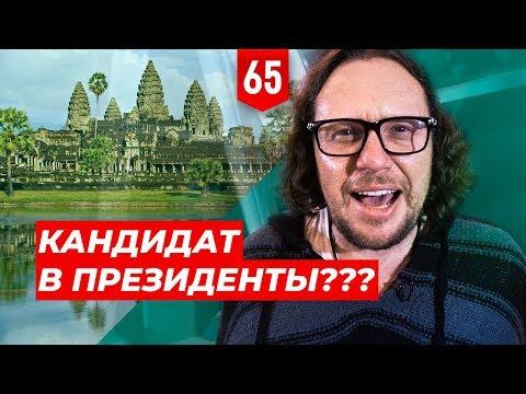 Сергей Полонский. Из миллиардеров в заключенные. Два взгляда на российский бизнес