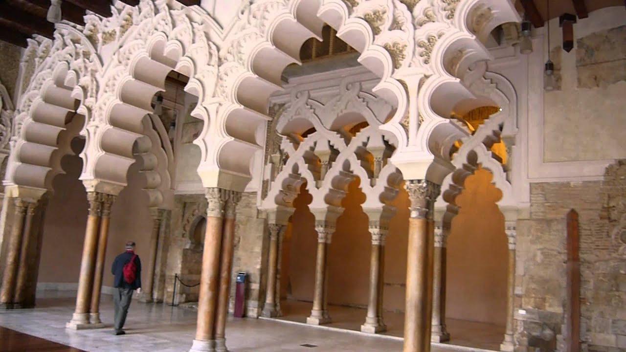El patio de la Aljafería en Zaragoza - YouTube
