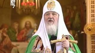 Проповедь Патриарха Кирилла в неделю о блудном сыне