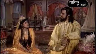 alif laila full bangla dubbing আল ফ ল য ল ব ল প র ণ স র জ part 2