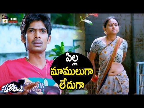 Lady Attracts Dhanraj   Panileni Puliraju Telugu Movie   Swetha Varma   Mango Telugu Cinema