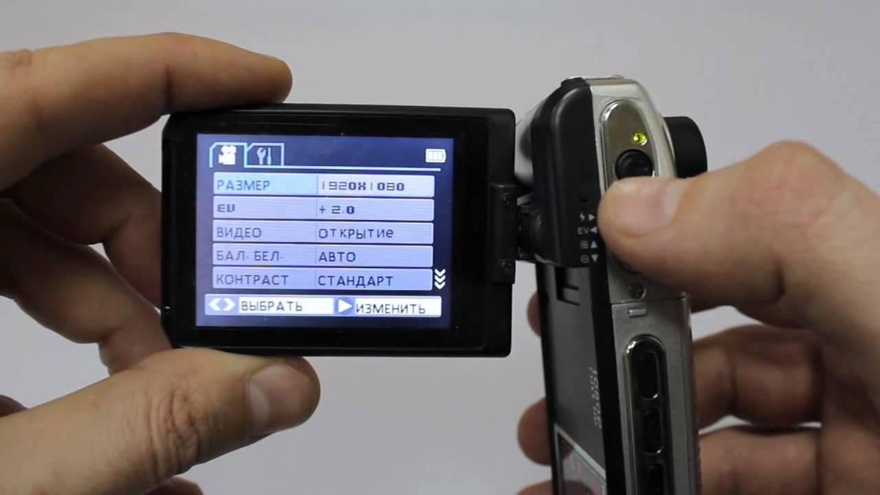 Видеорегистратор DVR F900 LHD (Full HD)