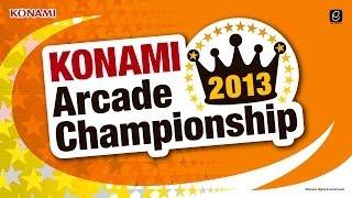 KAC2013 beatmania IIDX 21 SPADA 決勝ラウンド(12月22日)