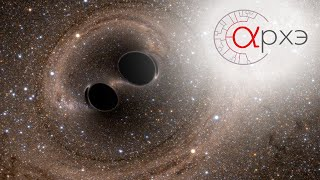 видео Астрономия в 19 веке. : Доклад : Математика