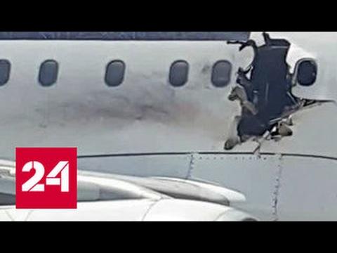 СМИ: ИГ тестирует новые бомбы на оборудовании для сканирования багажа