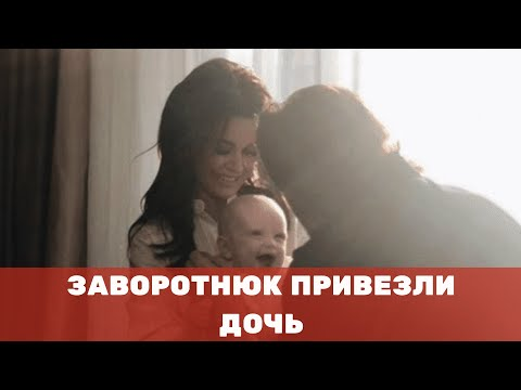 Анастасия Заворотнюк пошла на поправку. Из первых уст.