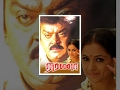 Ramanaa Tamil Full Movie    2015 Tamil Movie    Vijaykanth    Simran