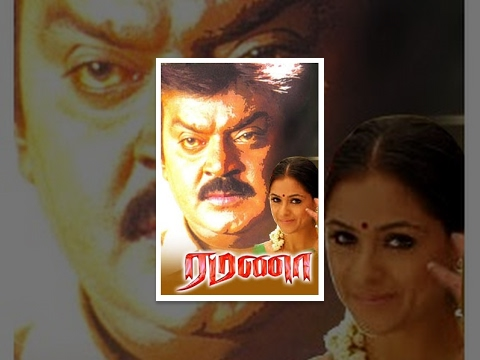 Ramanaa Tamil Full Movie || 2015 Tamil Movie || Vijaykanth || Simran