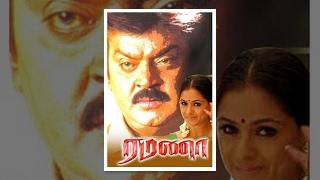 Download lagu Ramanaa Tamil Full Movie 2015 Tamil Movie Vijaykanth Simran MP3