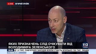 Гордон о том, кто может занять пост главы Администрации президента при Зеленском