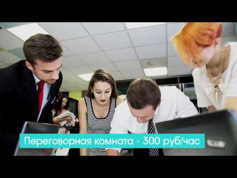 Coworking office. Perimeter. Samara (Russia)