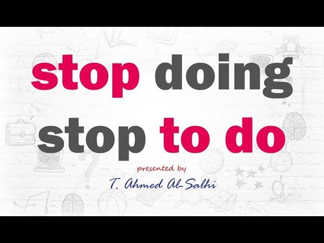 Stop doing Vs  stop to do - يتوقف (لفعل شيء ما) او (عن شيء ما)
