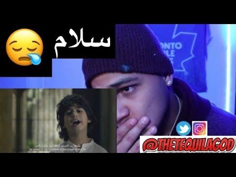Zain Ramadan 2018 Emotional Commercial - سيدي الرئيس MY REACTION