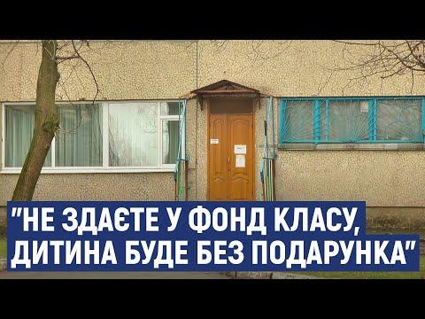 Суспільне Кропивницький: Кропивничанка написала заяву в поліцію  Вважає, що порушили право її доньки на безкоштовну освіту
