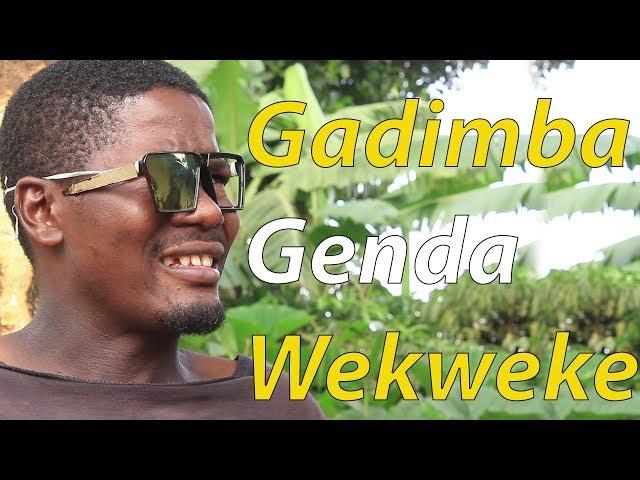 Genda wekweke - Funniest Ugandan Comedy skits.