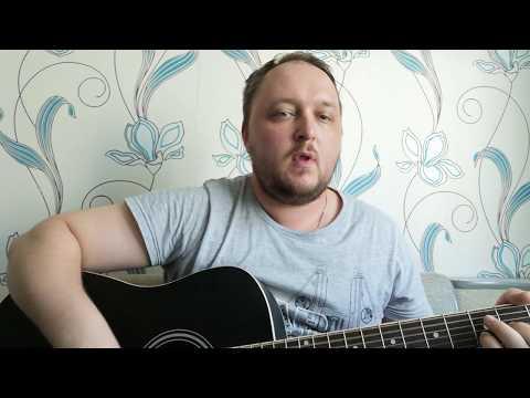 Смотреть клип Цой - Звезда. Кавер на гитаре. онлайн бесплатно в качестве