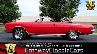 1965 Chevrolet Malibu Convertible Stock #7328 Gateway Classic Cars St. Louis Showroom