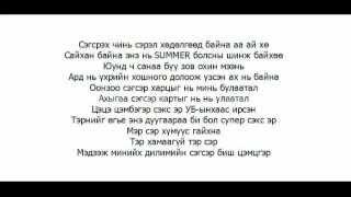 tsetse ft dandii segser lyrics