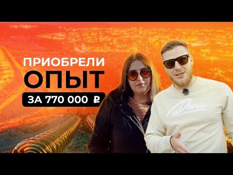 Усть-Илимск. Закрытие филиала. Опыт и ошибки