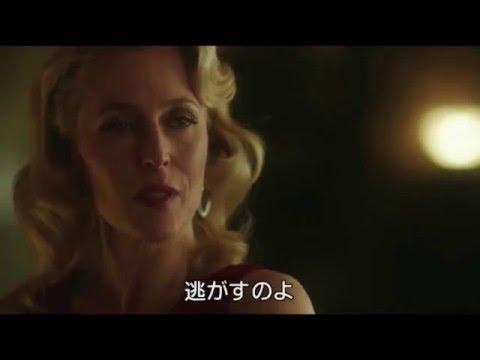 海外ドラマ『HANNIBAL/ハンニバル』シーズン3 (予告)  発売&レンタル中