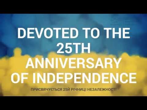 Let's Celebrate the Independence Day of Ukraine with Ukraine25