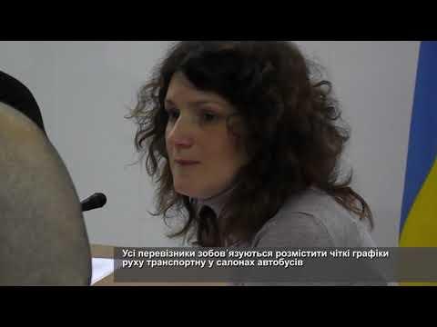 Телеканал АНТЕНА: У черкаських маршрутках підвищили вартість проїзду