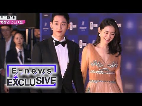 Jung Hae In ♥ Son Ye Jin, Even In Reality, They Look Very Sweet~ [E-news Exclusive Ep 66]