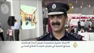 97 شركة عالمية في معرض الدوحة للدفاع المدني