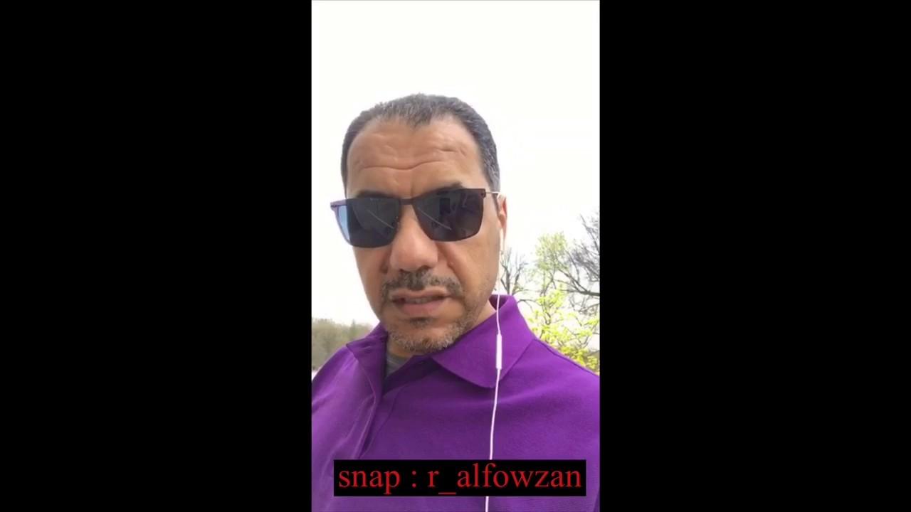 سنابات راشد الفوزان | هل هذا هو الوقت المناسب لأخذ قرض ...