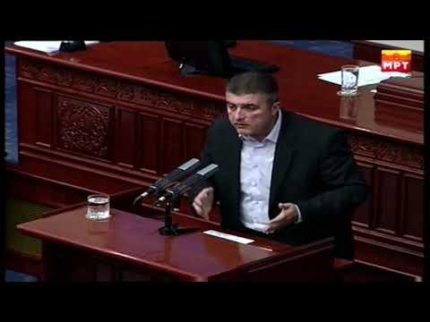 Зборовите Република Македонија секаде во Уставот се менуваат со Република Северна Македонија