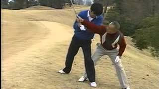 秘伝 林由郎2 実戦ゴルフ クリニック編 ミスショットの原因こう治せ