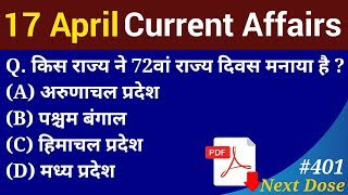 Next Dose #401 | 17 April 2019 Current Affairs | Daily Current Affairs | Current Affairs In Hindi