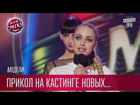 Голые российские (русские) знаменитости